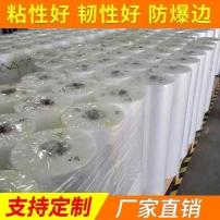 宜兴塑料袋 塑料薄膜袋